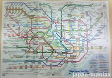 Tokyo Subway Route Map JAPAN Not Sold in Stores Available only in Tokyo F/S