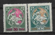 Latvia. 1920. Liberation of Latgale M 40-41, SC 68-69 MNH