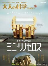 Freizeitbücher auf Japanisch
