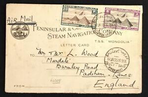 EGYPT 1935-LETTER CARD -( SIMON ARZT) - T.S.S.MONGOLIA - FINE