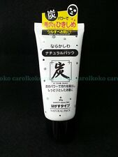 DAISO JAPAN Blackheads Charcoal Peel Off Facial Mask Natural Pack