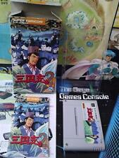 Super Famicom SFC:Yokoyama Mitsuteru - Sangokushi 2 [TOP RPG] COMPLET - Jap