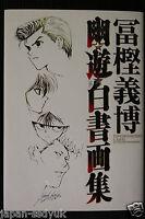 JAPAN Yu Yu Hakusho Gashu:Togashi Yoshihiro Art book