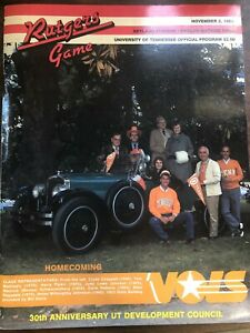 RUTGERS GAME HOMECOMING 30TH ANNIVERSARY UT DEVELOPMENT COUNCIL 1985 EXCELLENT