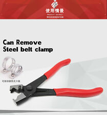 Metal Hose Clip Pliers Clic R Type Collar Clamp Swivel Drive Shafts Angle Clamp