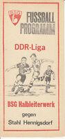 DDR-Liga 80/81 BSG Halbleiterwerk Frankfurt/O. - BSG Stahl Hennigsdorf