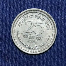 India 25 Naye Paise 1965 coin