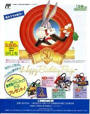 Astro Fang Shadow Brain Happy Birthday Bugs FC 1990 GAME MAGAZINE PROMO CLIPPING