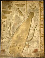 2 LITHOGRAPHIES : Bas-relief Egyptien tirées par MOURLOT pour VERVE 5/6 1939 TBE