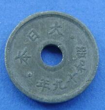 Japan 5 sen 1944