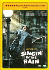 Singin' in the Rain (1952) Gene Kelly / DVD, NEW