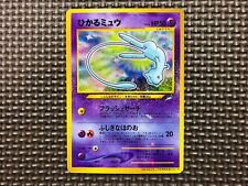 [Near Mint] Pokemon Cards Japanese Shining Mew Coro Coro Promo Holo Old Back /1