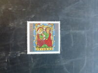 2012 AUSTRIA STAINED GLASS WINDOWS MINT STAMP MNH