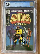 MARVEL SUPER-HEROES #18  CGC 4.0  1st Appearance GUARDIANS OF THE GALAXY. 1969