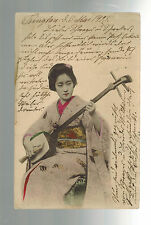 1905 Tsingtao China German Post Office Postcard Geisha Cover to Germany