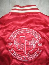 Vintage 1980s HOuston Rodeo Western Show Bum Phillips Satin Red Jacket USED MED