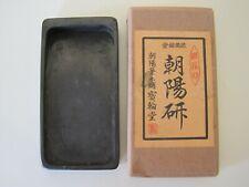 "Vintage Suzuri Calligraphy Tool 2.5"" x 5"" Signed Ink Stone Japan Original Box"