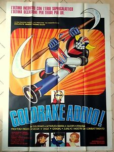 MANIFESTO POSTER AFFICHE CINEMA GOLDRAKE ADDIO TOEI JAPAN MAZINGA ROBOT CULT