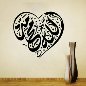 Arabic Calligraphy Allah Wall Art Islamic Decal Vinyl Sticker Stencil Mural