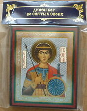 Russian wood icon St George The Warrior