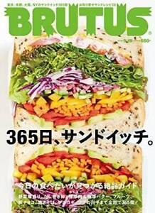 USED BRUTUS September 15 2016 365 Days Sandwich Food Magazine Japan Book