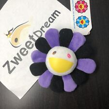 "Takashi Murakami ComplexCon Flower (Purple) 3.5"" Pin Plush Hang Keychain"