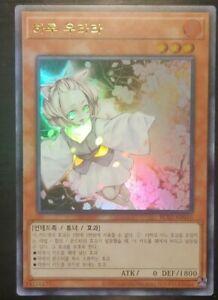 "YuGiOh! Card ""Ash Blossom & Joyous Spring"" - ULTRA RARE - RC03 - MINT"