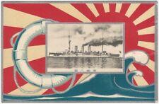 1910s-20s Japanese Armored Cruiser Nautical Navy Ship Postcard.