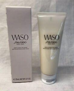 Shiseiso Waso Soft + Cushy Polisher 75mL/2.7OZ - New In Box