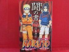 NARUTO 'Hiden Tou no Sho' Character Official Data Book
