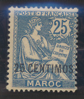 France, Offices In Morocco (French Morocco) Stamp Scott #18, Mint Lightly Hinged