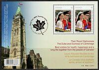 Canada #2477b Royal Wedding Day-Tour Overprint Souvenir Sheet MNH