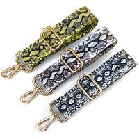 Snake Skin Nylon Wide Strap For Womens Shoulder Bag Adjustable Belt Replacement