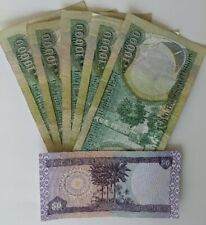 50,050 5 10000 Iraqi Dinar Circulated Notes  PLUS a CRISP NEW 50 IQD Note!!!