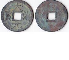 Annam Dai-Tri Thong-Bao (Da Zhi)_Normal Script,  AD 1358