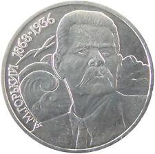 RUSIA URSS 1988 RUSSIA USSR. 1 RUBLO - RUBLE. GORKY