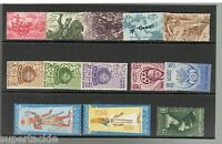 United Arab Republic/Egypt  13 stamps TOMB OF AGGRESSORS MH-MNH