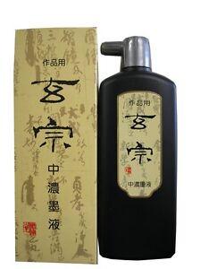 Japanese Chinese Calligraphy Boku eki Dark Drawing Ink Shodo 500ml for Pro Art