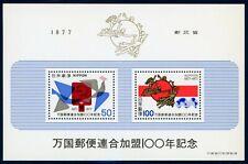 Japan mint never hinged souvenir sheet fresh condition Postal Union 1977