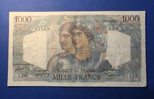 1000 FRANCS 1948 MINERVE et HERCULES 11 MARS 1948 - BILLET FRANÇAIS -