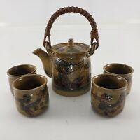 OMC Tea Set Ceramic Floral Drawn Teapot w Rattan Handle & 4 Cups Vintage Japan