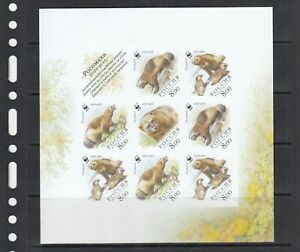 Wolverine Gulo WWF Fauna 2004 Russia MNH 4 v set  X 2  - M/s Imperforated Proof