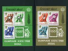 INDONESIA 1988 Olympic games, Seoul Miniature sheets (2)  SG MS1888 MNH (S*-10)
