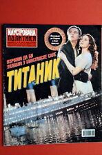 TITANIC LEONARDO DICAPRIO WINSLET COVER EXYU MAGAZINE