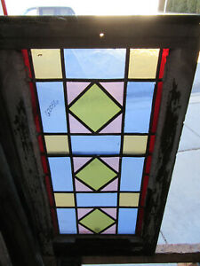 ~ ANTIQUE STAINED GLASS WINDOW 1 OF 2 ~ 16 x 29 ~ ARCHITECTURAL SALVAGE