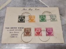 1949 Sultan Johor Johore Malaya private FDC cover 8v definitive stamp