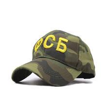 d21b2cc3605 Men Russian FBI FSB Federal Security Service CAP hat army Police Operator 3D