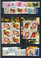 Azerbaijan 2005/6 Europe Butterflies Wildlife MNH(Apx 65+)  (NT 5519