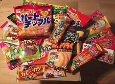 Japanese Dagashi Box, Salty & Spicy Set, 22 pc, Snack,