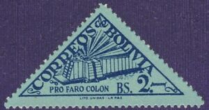 1952 Bolivia SC# 373 - Columbus Lighthouse  - M-NH
